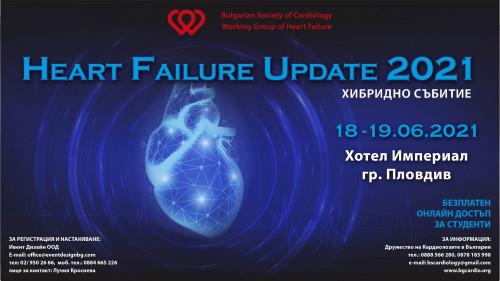 HEART FAILURE UPDATE 2021