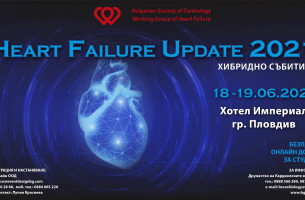 HEART FAILURE UPDATE 2021
